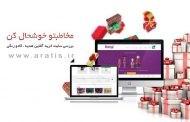 کادورنگی : سایتی برای خرید آنلاین هدیه