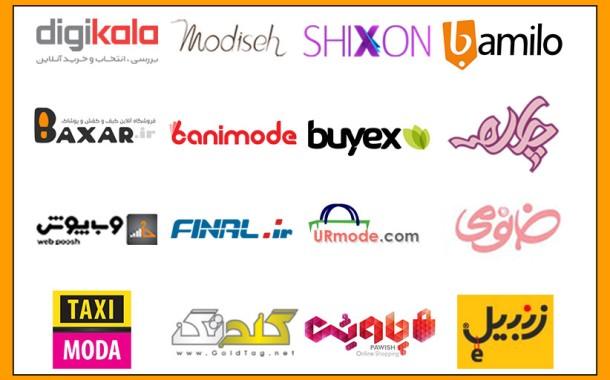 فروش اینترنتی در ایران:بایدها و نبایدها(گزارش جامع)