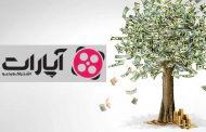 کسب درآمد از آپارات و جعبه » کسب درآمد با ویدئو (بروزرسانی مقاله:96/3/29)