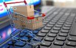 راه اندازی فروشگاه اینترنتی در ایران