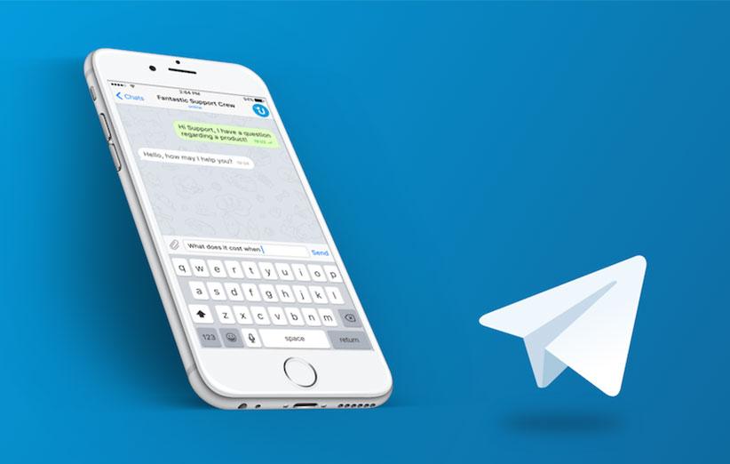 Image result for نحوه صحیح تبلیغات در تلگرام