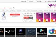 مشتریان دست به نقد سایتهای خرید آیتونز در جم پارس!(رپورتاژ)