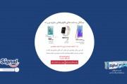 بازاریابی اینترنتی کسب و کارها و گرایش به تبلیغات دیجیتال