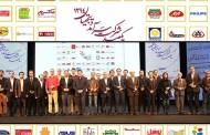 نشان سرآمدی دیجیتال به شرکتهای منتخب اهدا شد