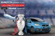 دستاوردهای دیجی کالا از مسابقه پیش بینی یورو 2016
