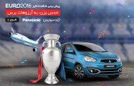 دستاوردهای دیجی کالا از مسابقه پیش بینی یورو ۲۰۱۶