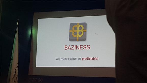 buziness