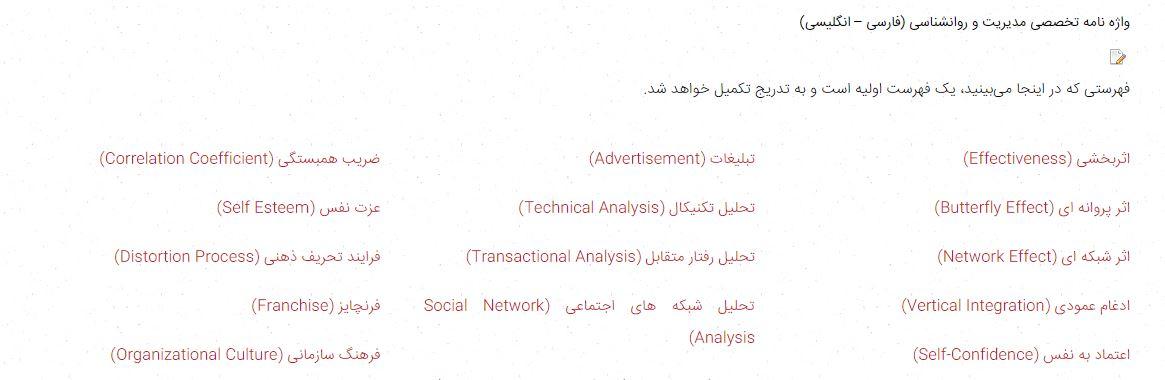 Motamem-content-marketing (6)