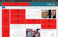 10 بنر تبلیغاتی برتر استارتاپهای ایرانی در شهریور و مهر