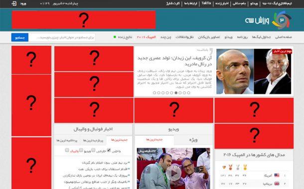 برترین بنرهای تبلیغاتی کسب و کارهای اینترنتی ایرانی در مرداد