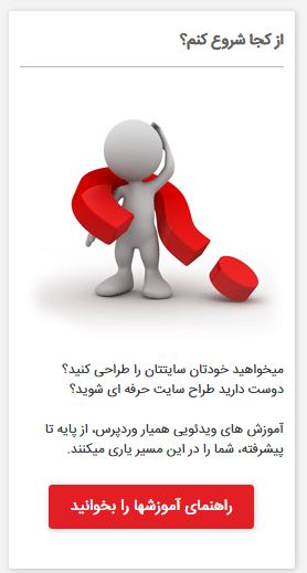 iranian-ebusiness-tricks-3