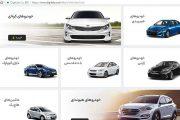 فروش اینترنتی خودرو توسط دیجی کالا، یک سوال و چند پاسخ (تحلیل)