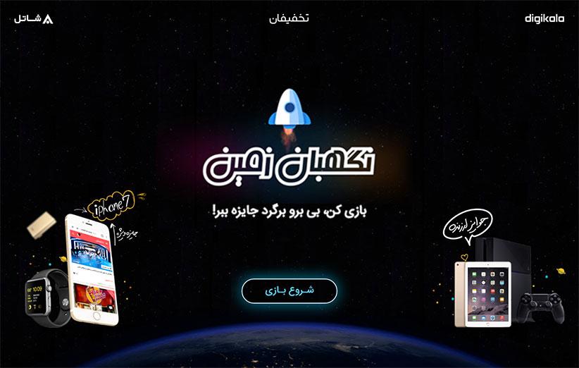 takhfifan-online-game