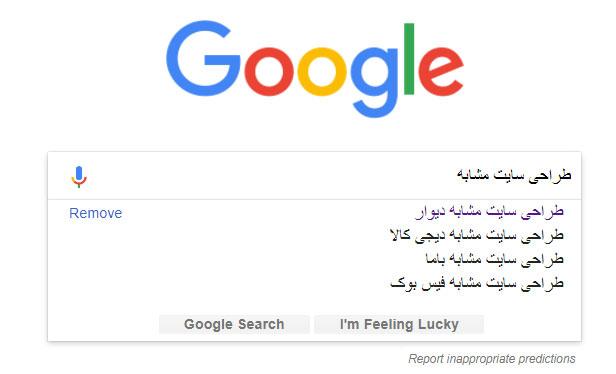 حباب اینترنتی ایران